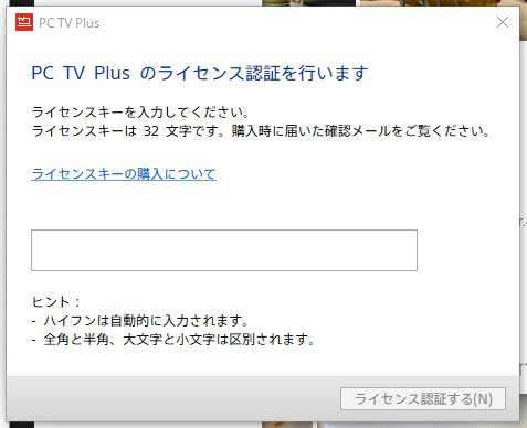 f:id:haranomachi:20200331000706j:plain
