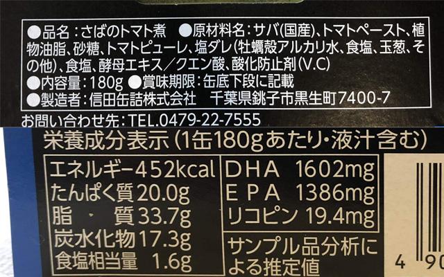 f:id:haranomachi:20200407180742j:plain