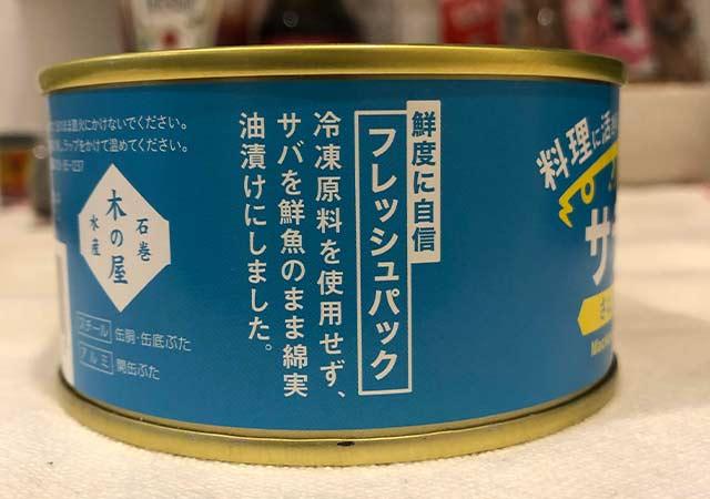 f:id:haranomachi:20200414205525j:plain