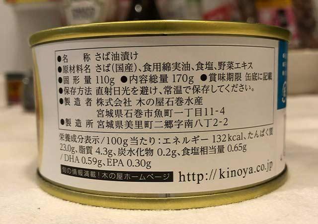f:id:haranomachi:20200414205628j:plain