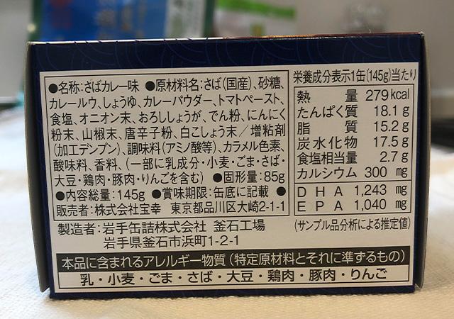 f:id:haranomachi:20200515211410j:plain