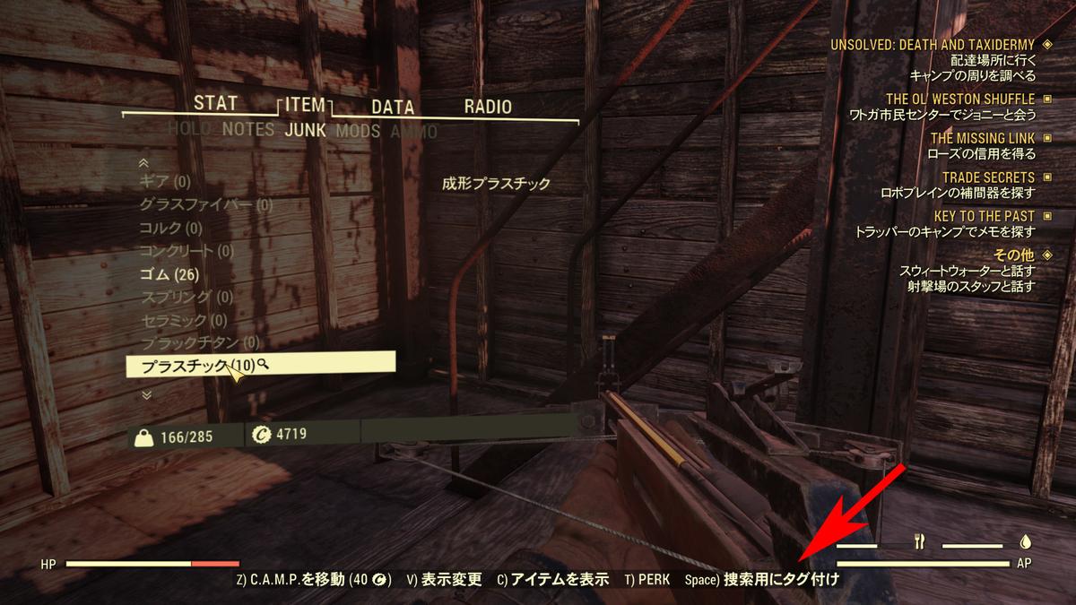 f:id:haranomachi:20200613124135j:plain