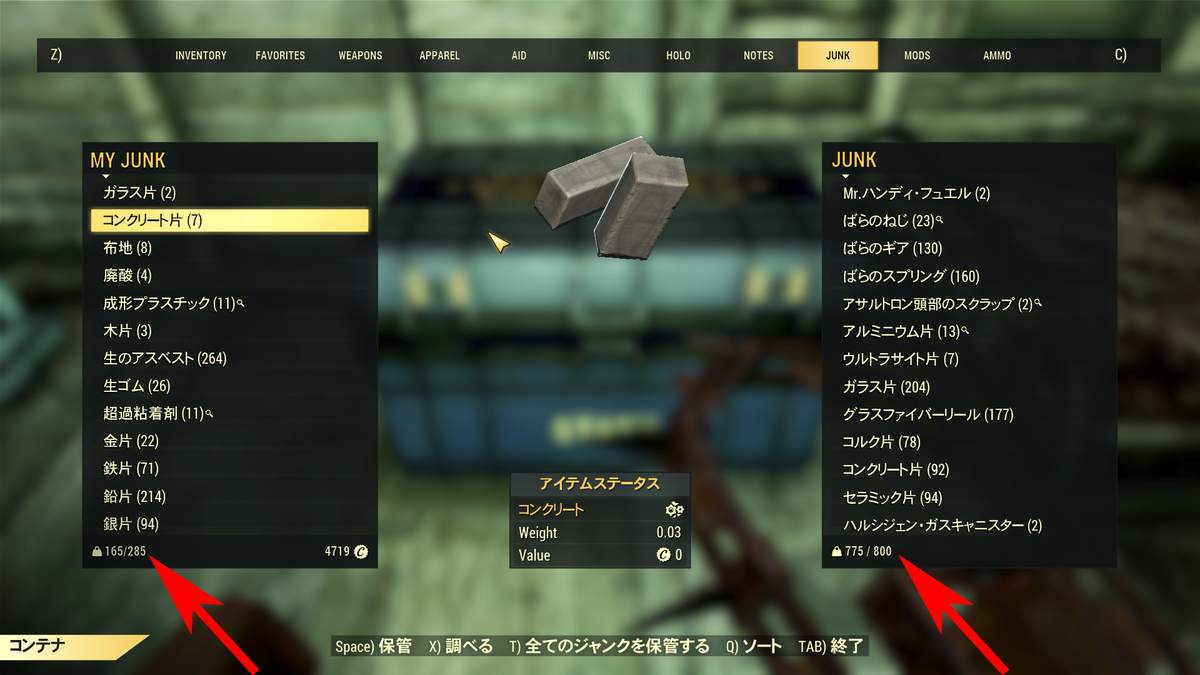 f:id:haranomachi:20200613124606j:plain