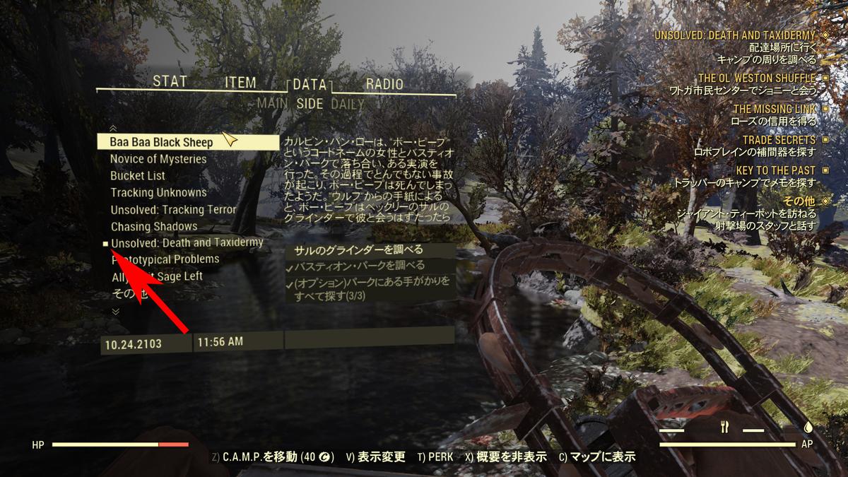 f:id:haranomachi:20200613130115j:plain