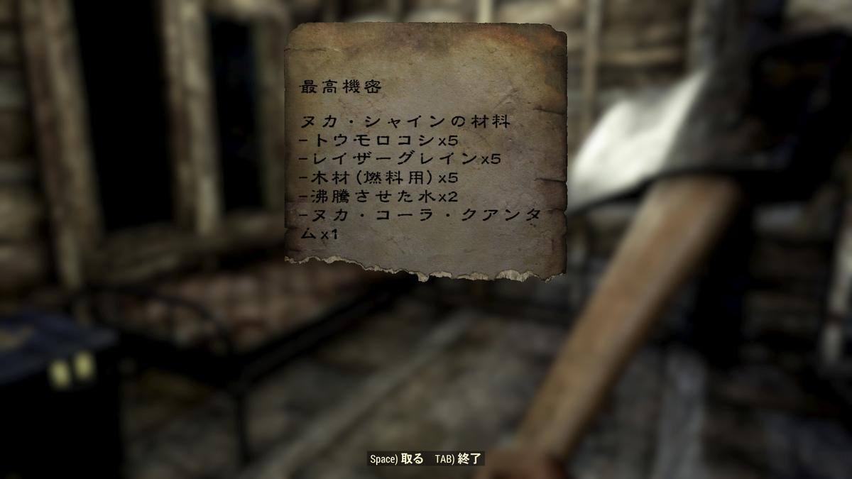 f:id:haranomachi:20200613131709j:plain