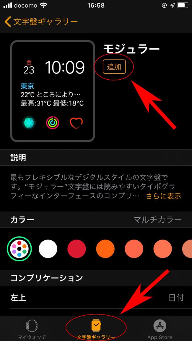 f:id:haranomachi:20200629175439j:plain