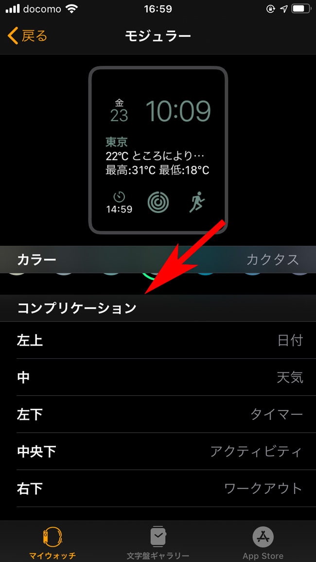 f:id:haranomachi:20200629175515j:plain