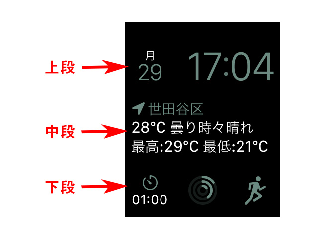 f:id:haranomachi:20200629175547j:plain