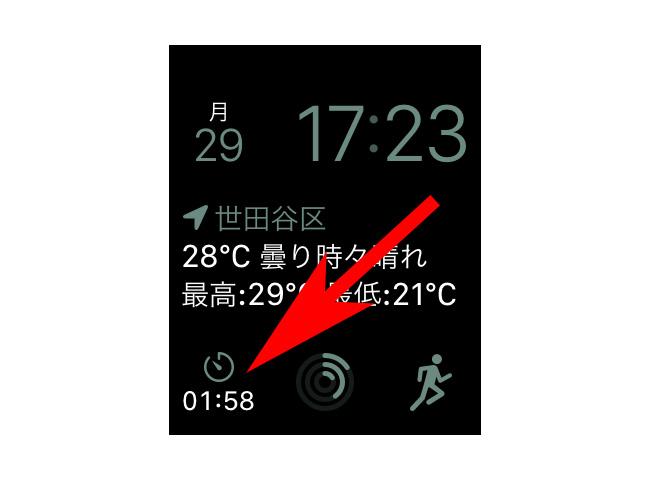 f:id:haranomachi:20200629175635j:plain