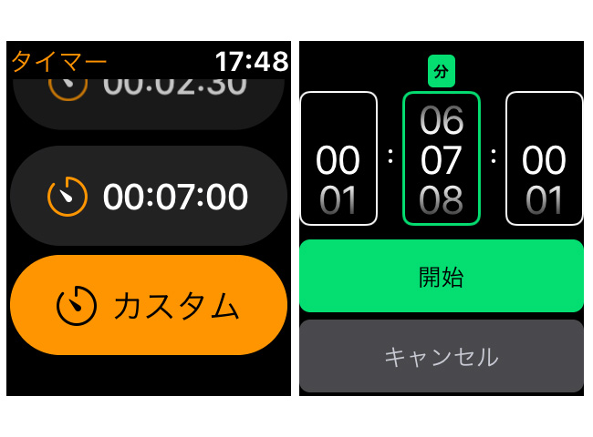 f:id:haranomachi:20200629175701j:plain