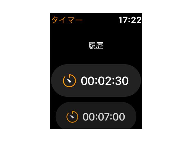 f:id:haranomachi:20200629175718j:plain