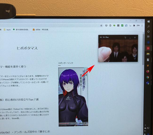 f:id:haranomachi:20200630144200j:plain