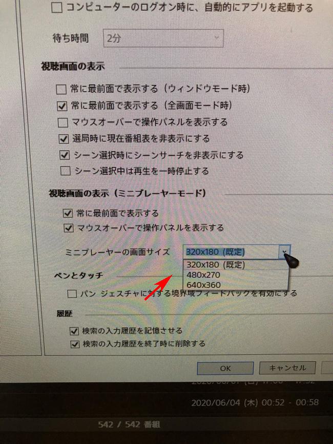 f:id:haranomachi:20200630144254j:plain