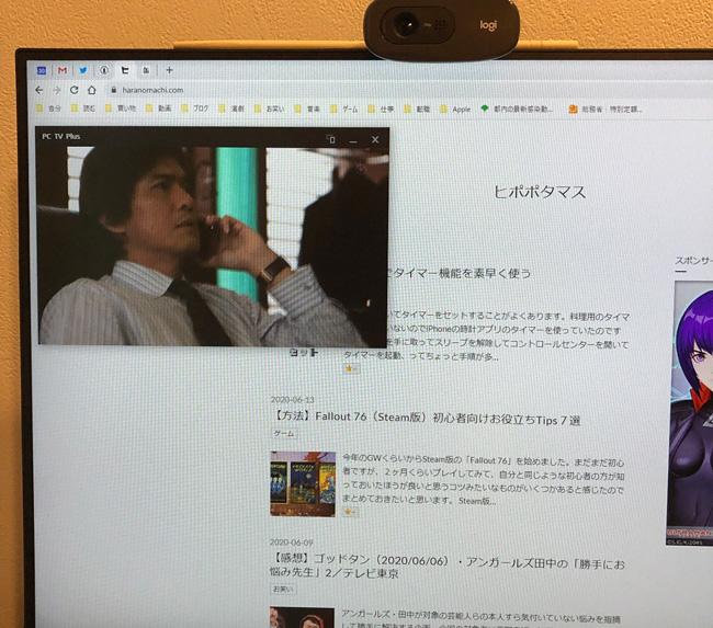 f:id:haranomachi:20200630144319j:plain