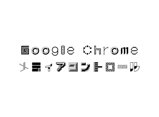f:id:haranomachi:20200724111431j:plain