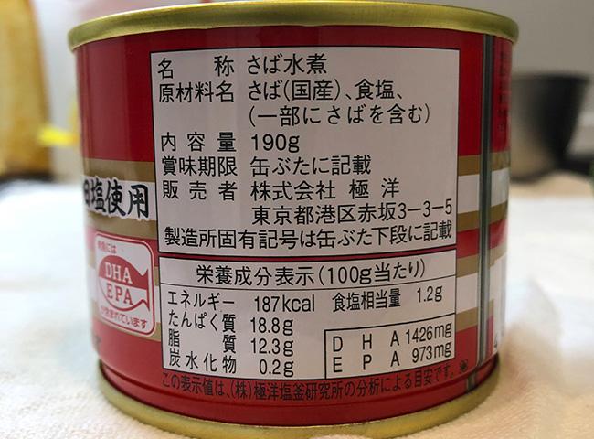 f:id:haranomachi:20200831211358j:plain