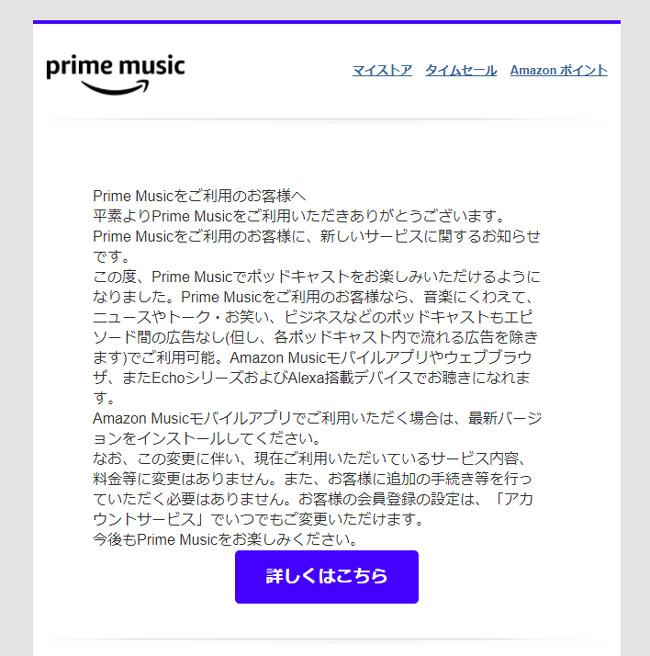 f:id:haranomachi:20200919154142j:plain