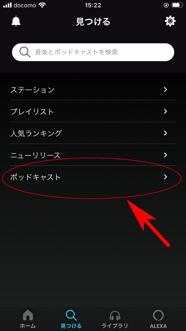 f:id:haranomachi:20200919154215j:plain