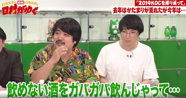f:id:haranomachi:20201006120644j:plain
