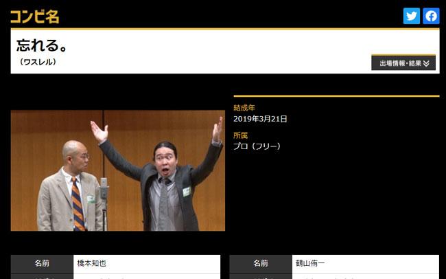 f:id:haranomachi:20210114171516j:plain