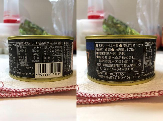 f:id:haranomachi:20210209145543j:plain