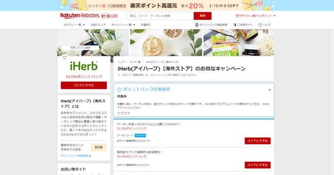 f:id:haranomachi:20210212153614j:plain
