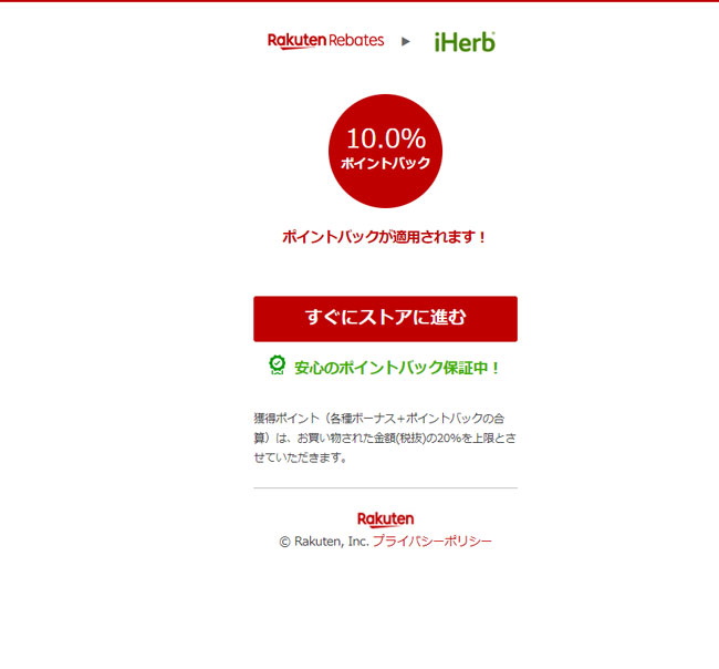 f:id:haranomachi:20210212153749j:plain