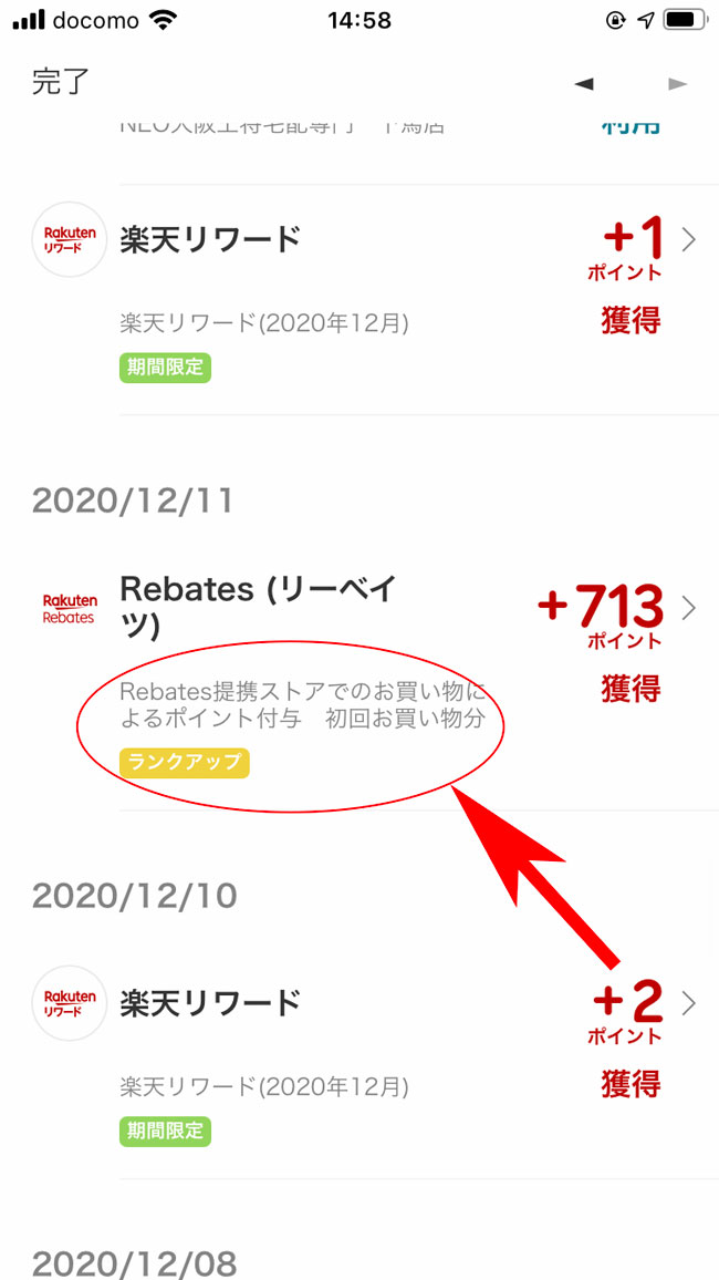 f:id:haranomachi:20210212154713j:plain