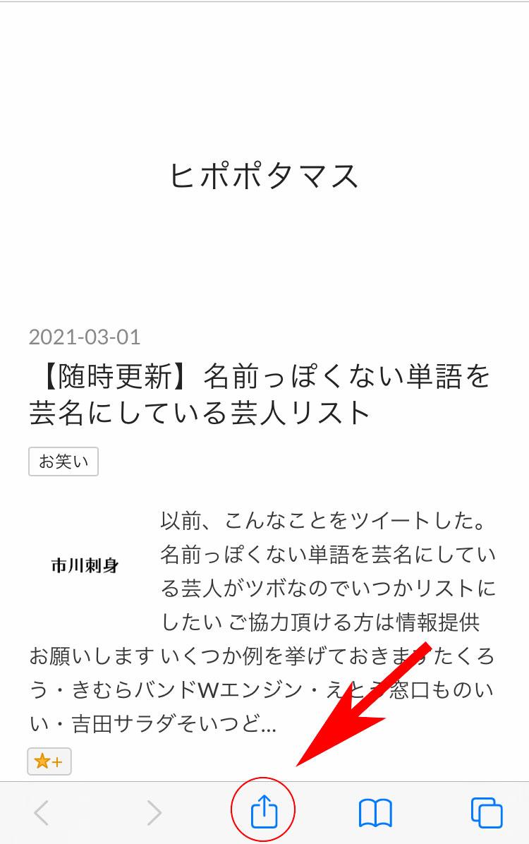 f:id:haranomachi:20210317150130j:plain