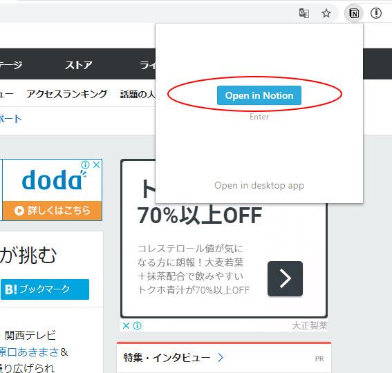 f:id:haranomachi:20210317151221j:plain