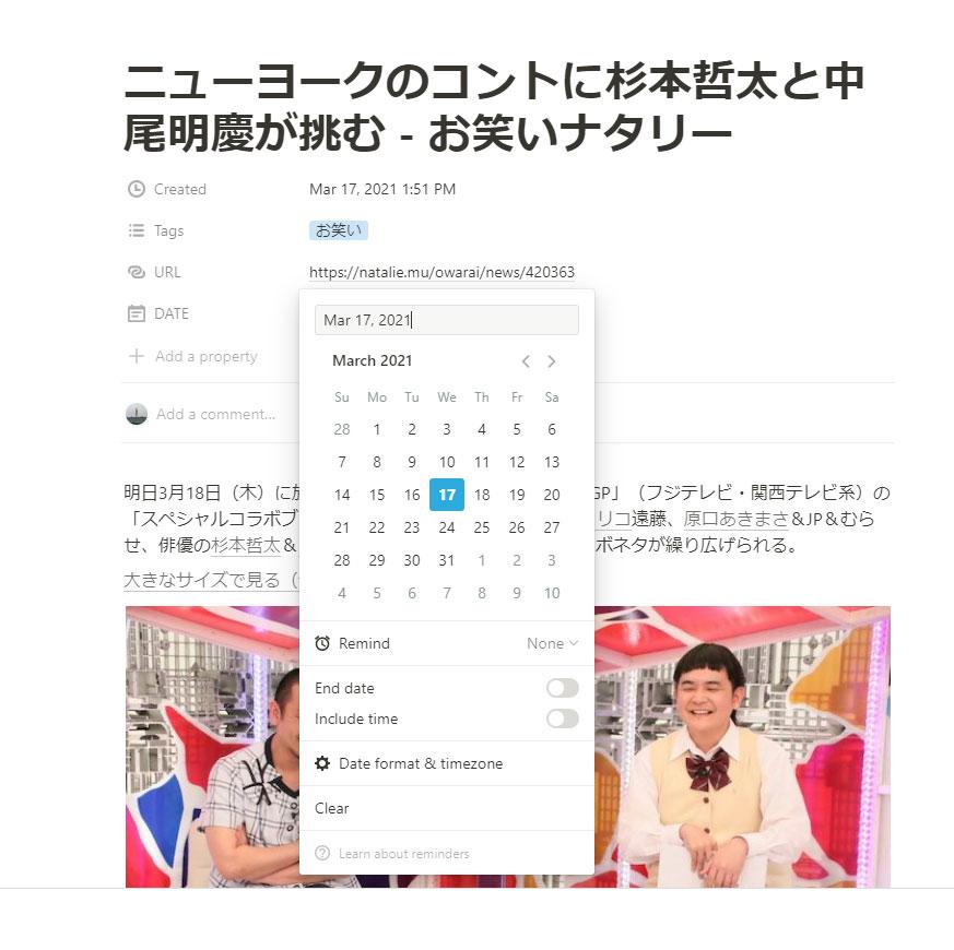 f:id:haranomachi:20210317152637j:plain
