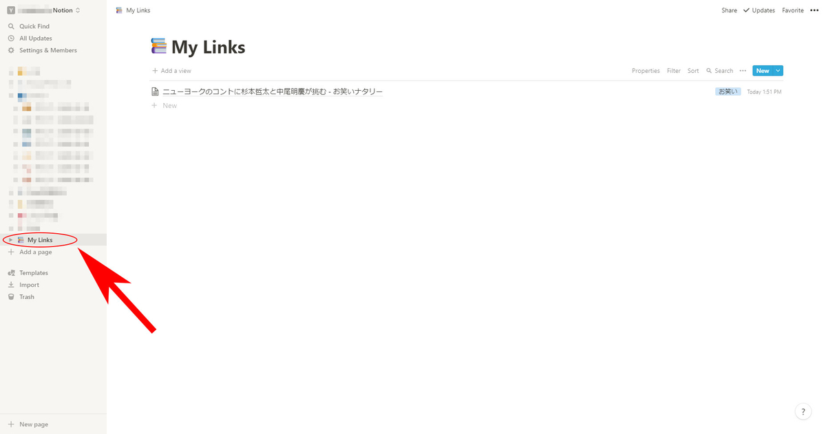 f:id:haranomachi:20210317152945j:plain