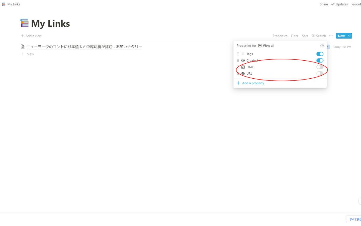 f:id:haranomachi:20210317153118j:plain