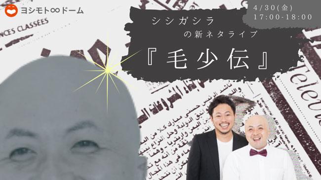 f:id:haranomachi:20210509140755j:plain