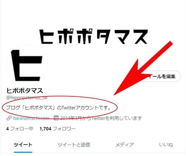 f:id:haranomachi:20211004184623j:plain