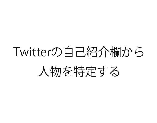 f:id:haranomachi:20211005152251j:plain