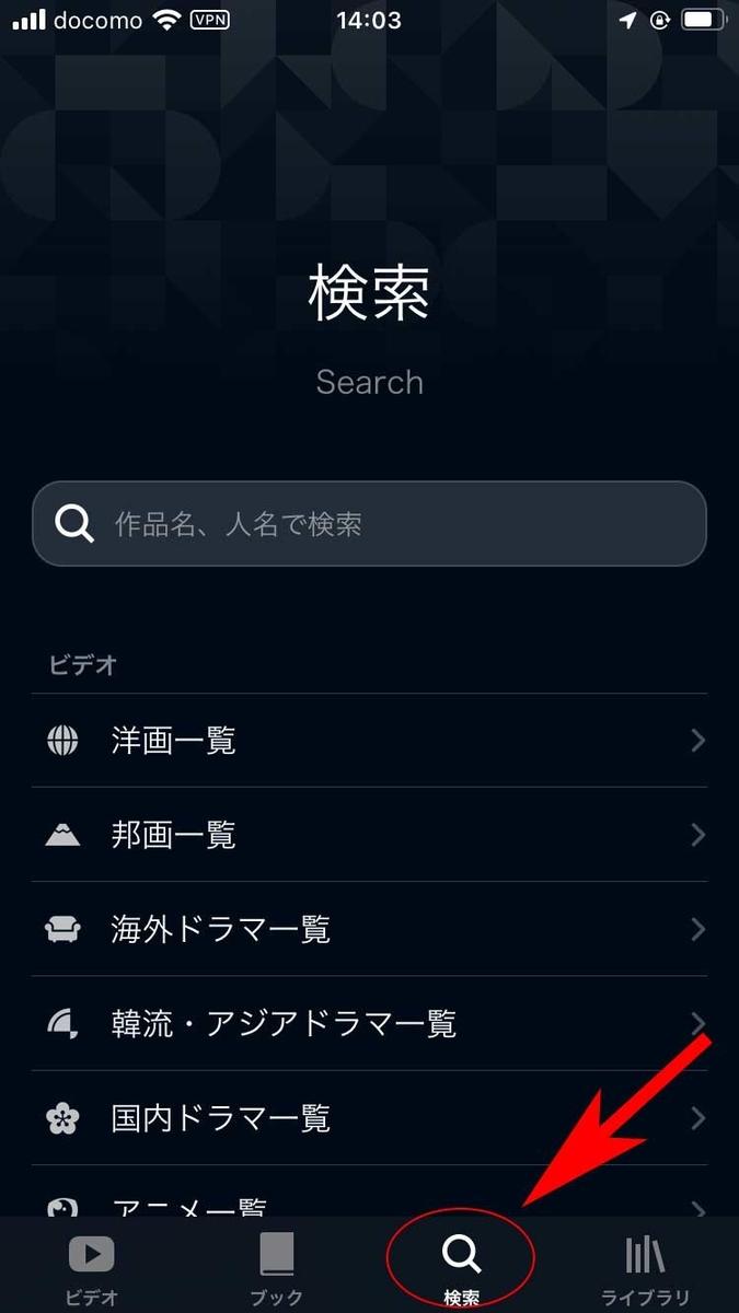 f:id:haranomachi:20211011141542j:plain