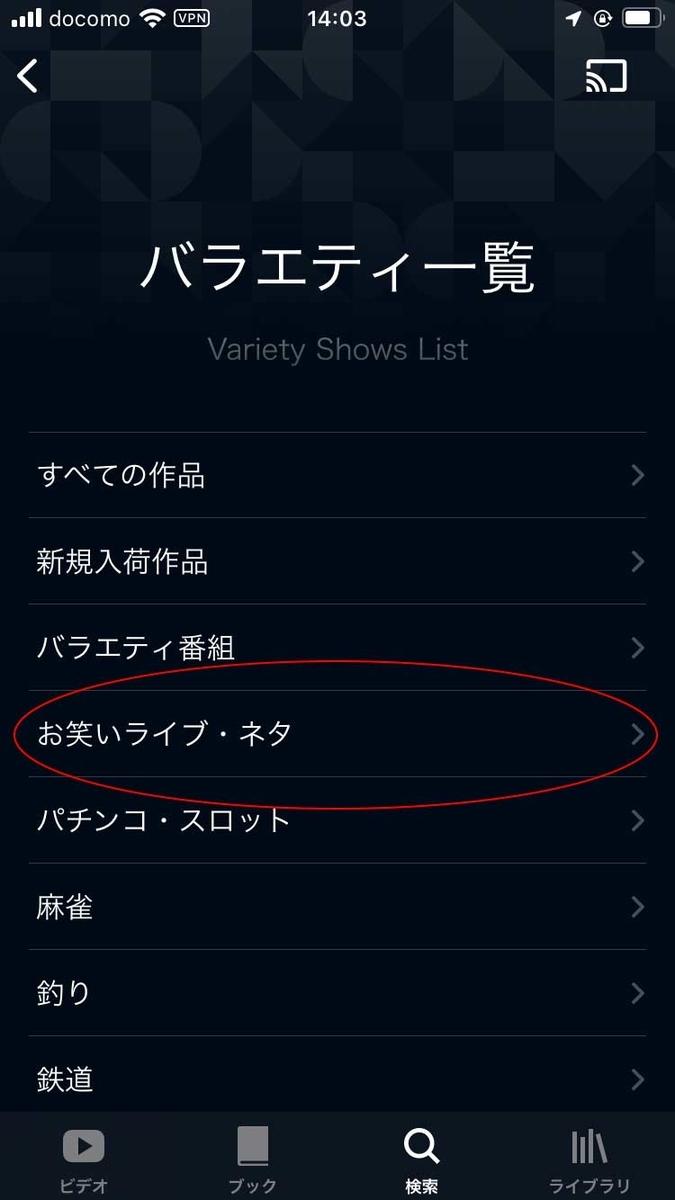 f:id:haranomachi:20211011141632j:plain