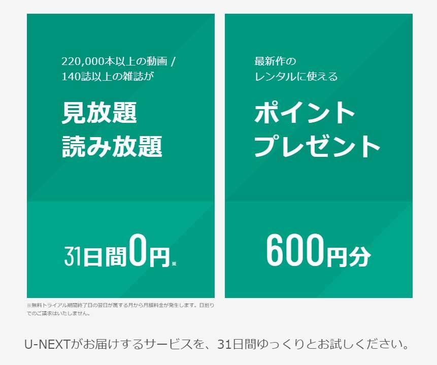f:id:haranomachi:20211011142233j:plain
