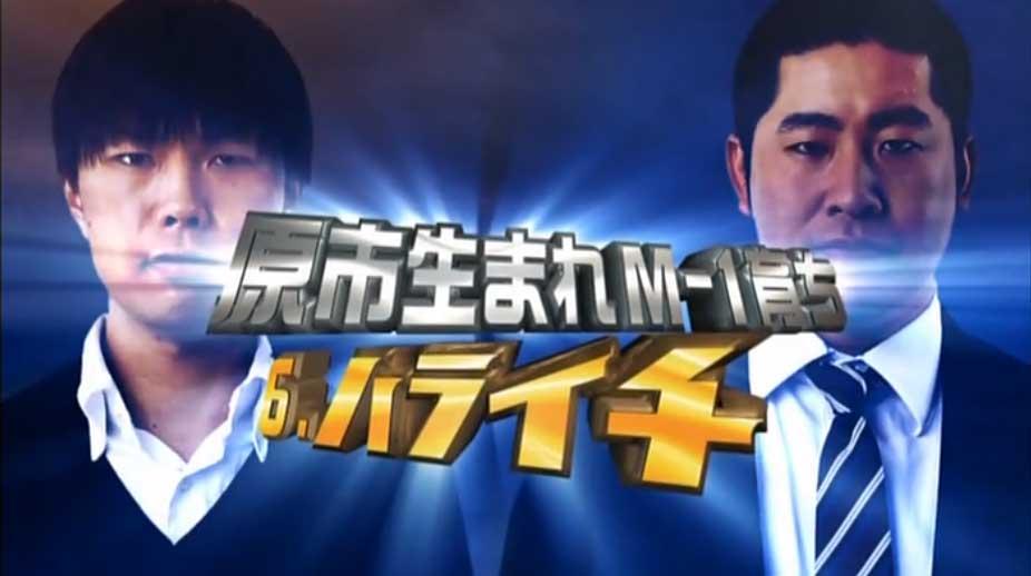 f:id:haranomachi:20211012191248j:plain