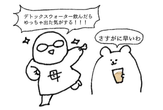 f:id:haranosuki:20180404222405p:plain