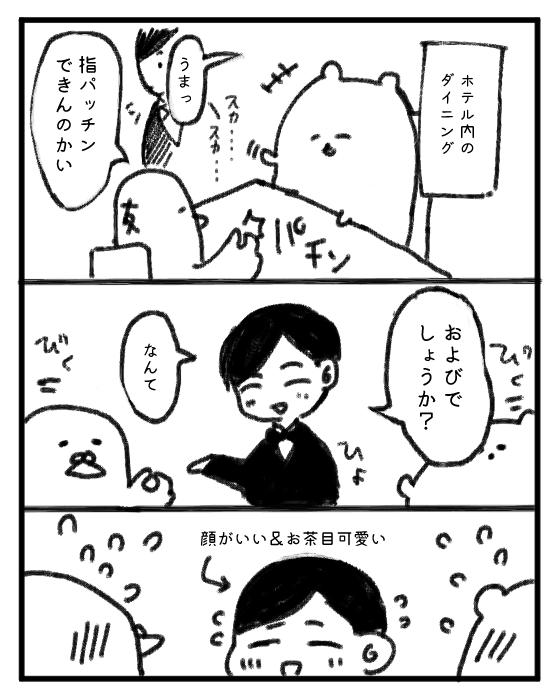 f:id:haranosuki:20180407150308p:plain