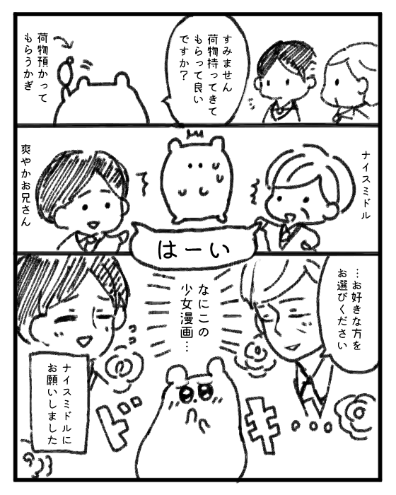 f:id:haranosuki:20180407150537p:plain