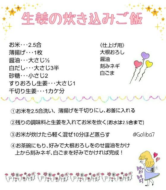 f:id:harapeco_shokudo:20190221214737j:image