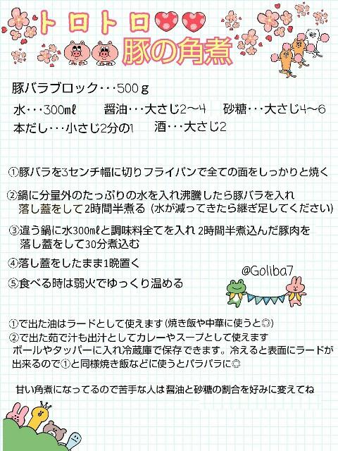 f:id:harapeco_shokudo:20190326132710j:image