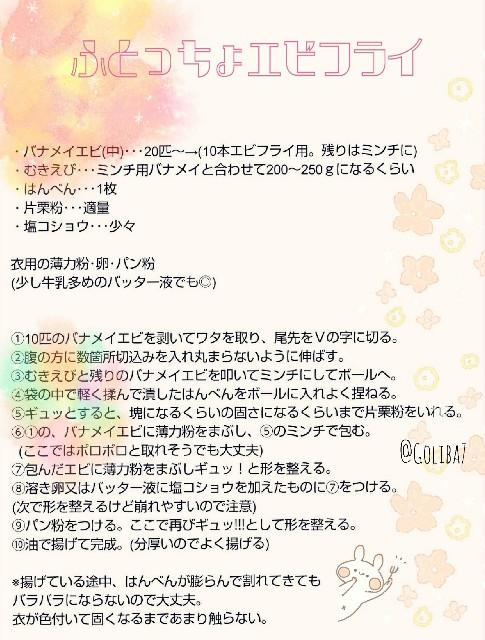 f:id:harapeco_shokudo:20190415222854j:image