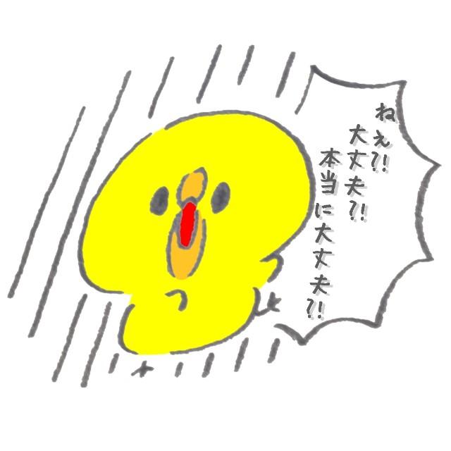 f:id:harapeco_shokudo:20201129032553j:image