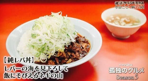 f:id:harapeco_shokudo:20210822191958j:image