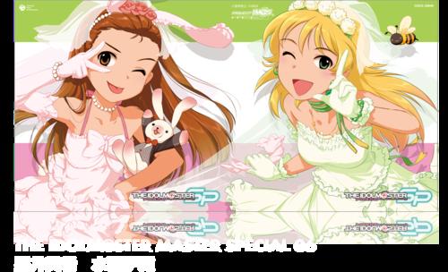 f:id:harapecomaster:20090627003156p:image
