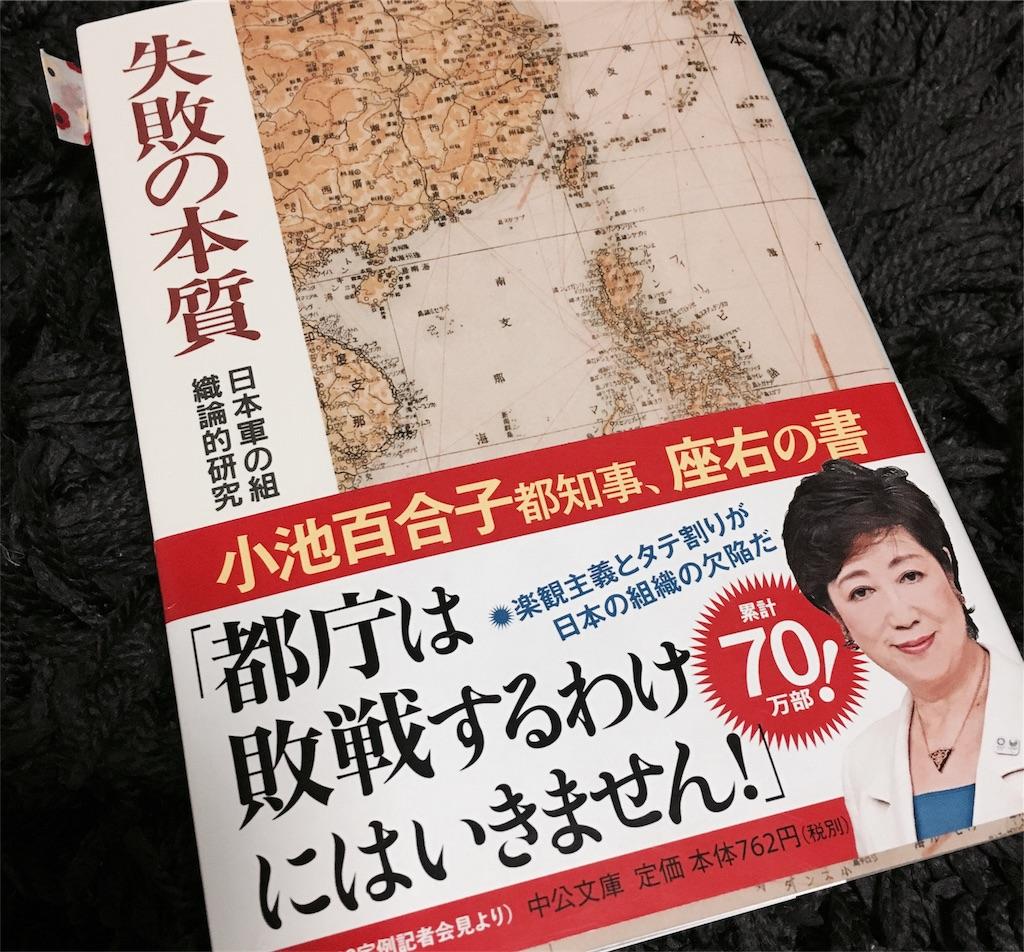f:id:harapekoaomusi2020:20170410233101j:image